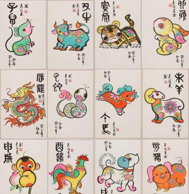 十六字令 十二生肖 赤峰/宁国振