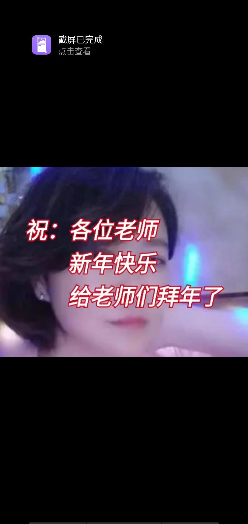 Screenshot_2020-01-15-11-43-51-51