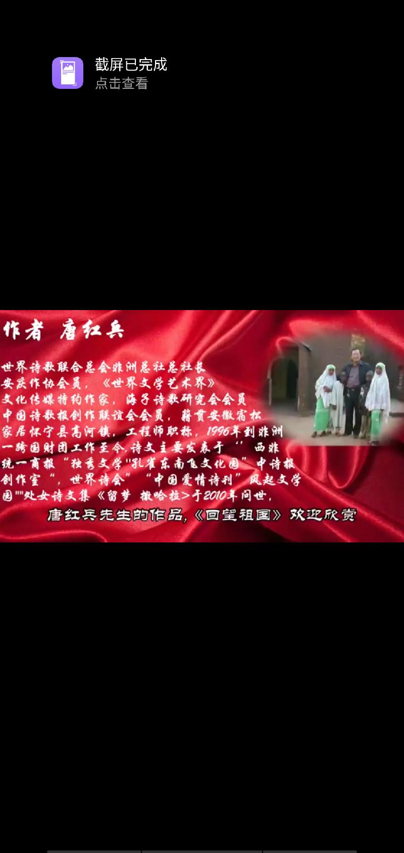 Screenshot_2020-01-15-11-39-20-23
