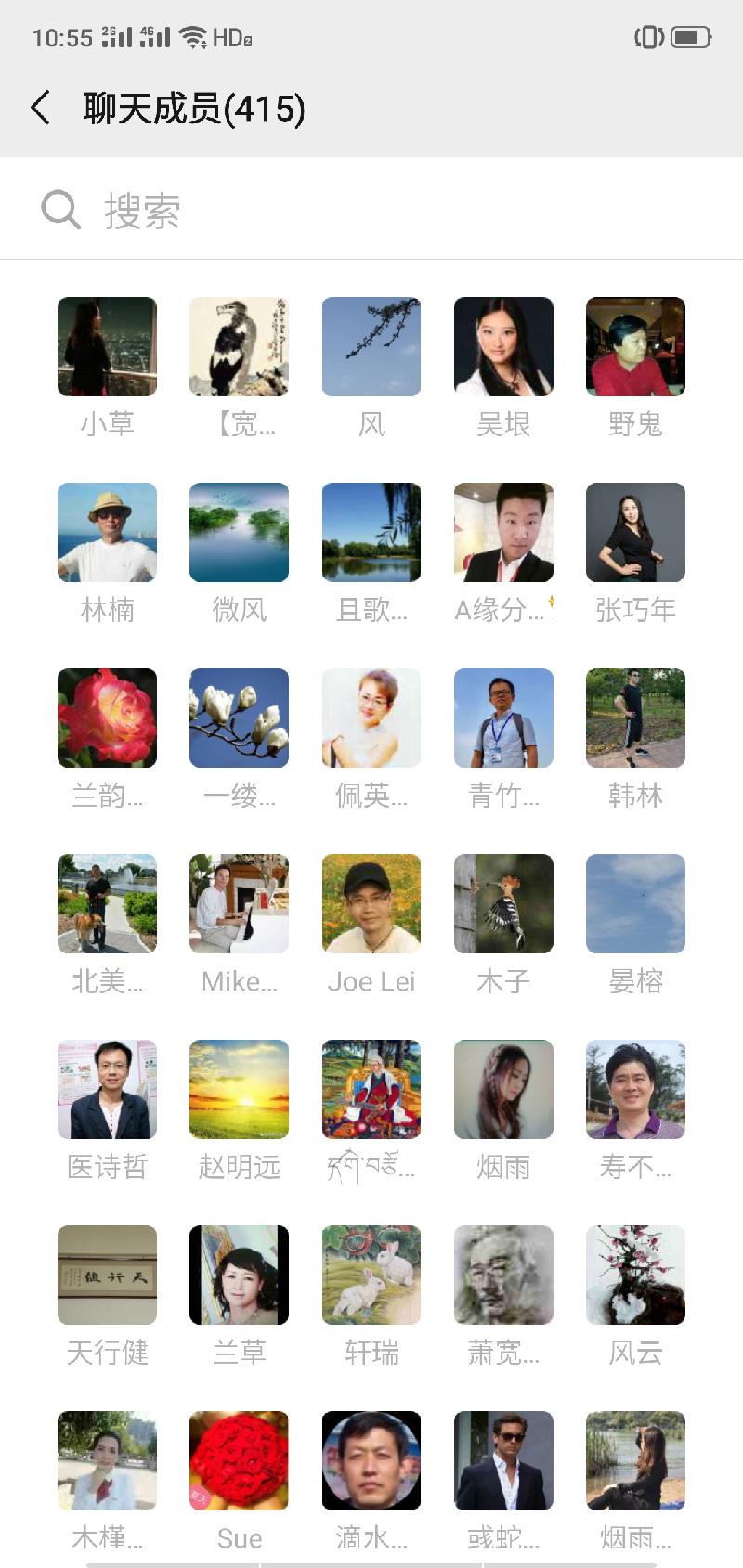 Screenshot_2020-01-15-10-55-28-56