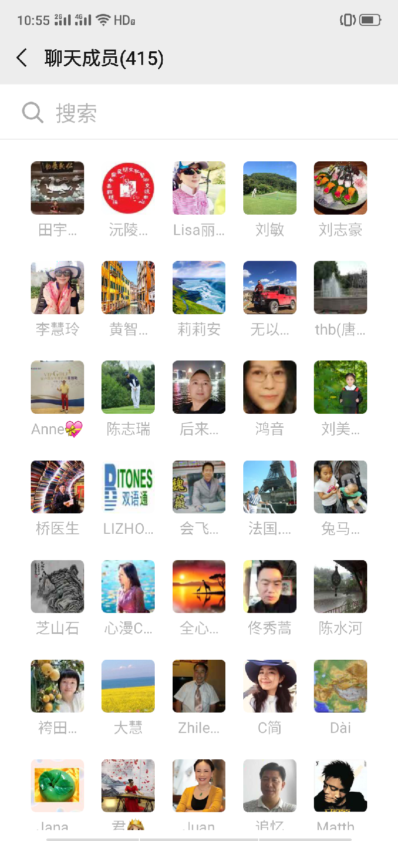 Screenshot_2020-01-15-10-55-48-18