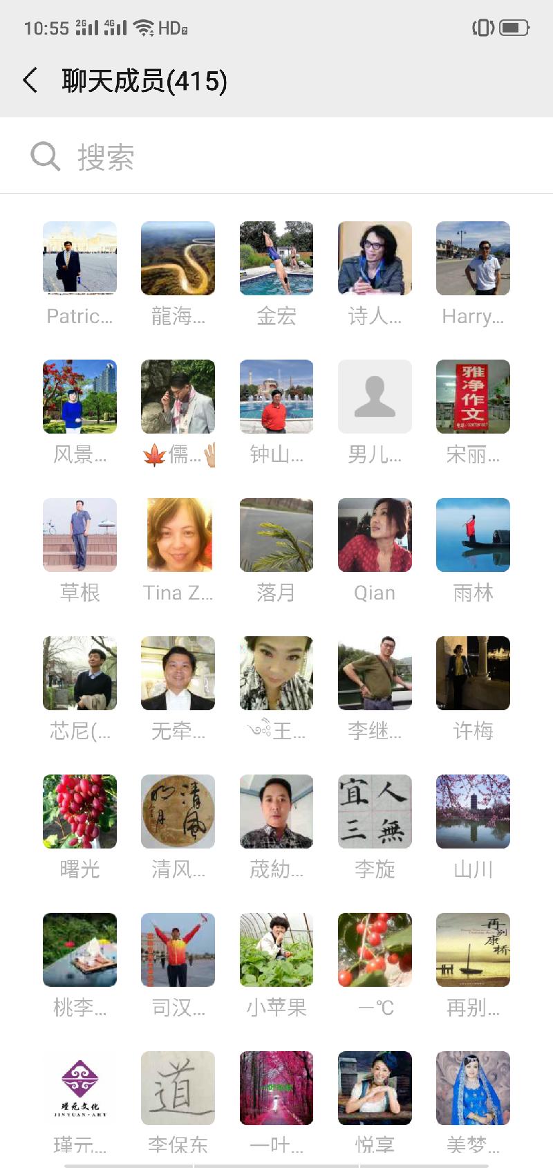 Screenshot_2020-01-15-10-55-55-96