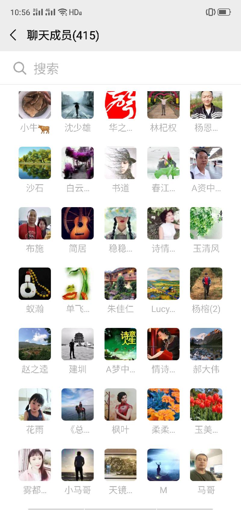 Screenshot_2020-01-15-10-56-05-03