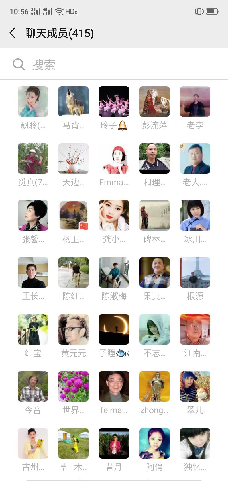 Screenshot_2020-01-15-10-56-47-65