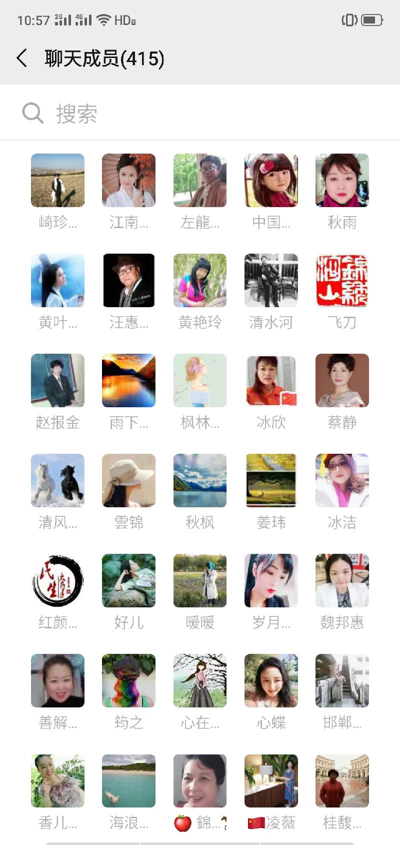 Screenshot_2020-01-15-10-57-08-87